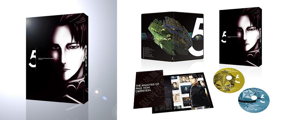 完全数量限定生産Blu-ray・DVD