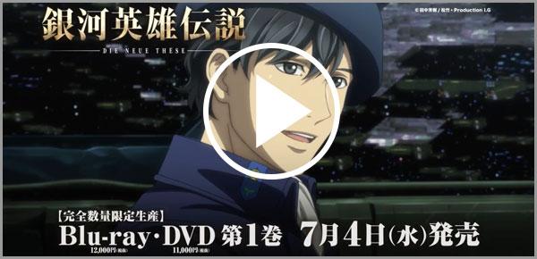 Blu-ray&DVD帝国VerCM