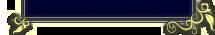 menu header